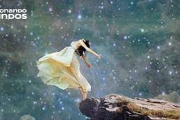 Tu vida es un sueño y tú eres quien sueña